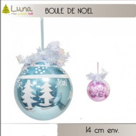 boule de noel enfant mon premier noel 14 cm deco noel. Black Bedroom Furniture Sets. Home Design Ideas