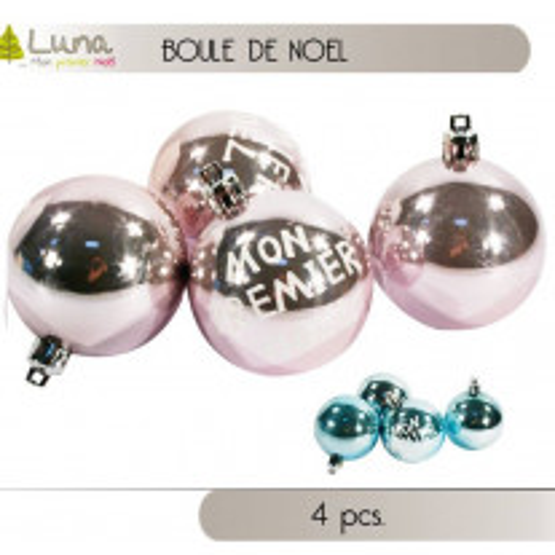 Boule de Noel Mon Premier Noel 7cm x 4 pièces