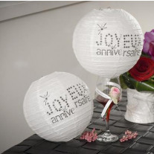 Boule lanterne en papier Joyeux anniversaire