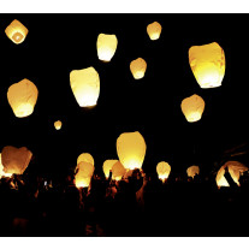 Lanterne volante celeste 37 x 53 x 95 cm